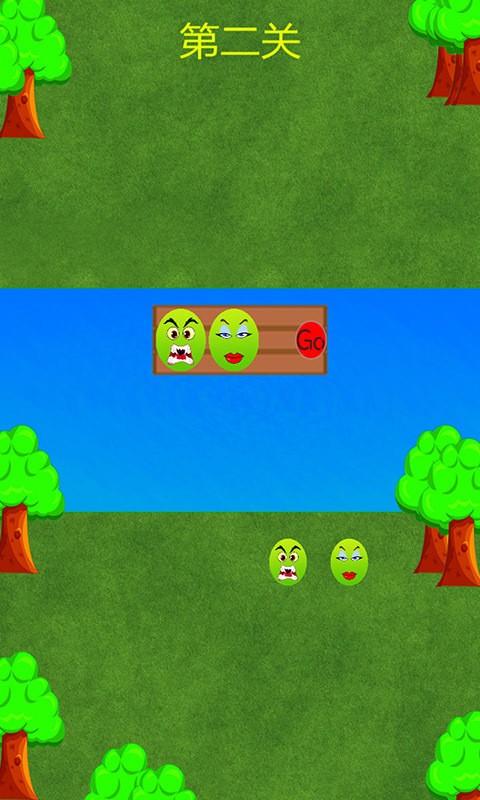 球球爱过河软件截图2