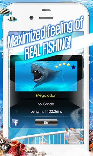 极限钓鱼2软件截图2