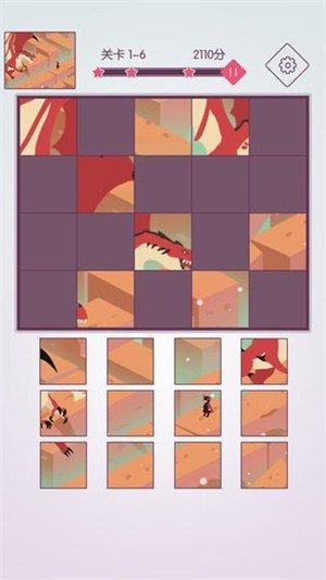 动画拼图软件截图0