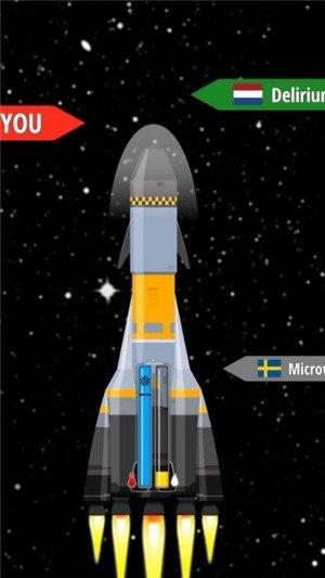 火箭天空软件截图2