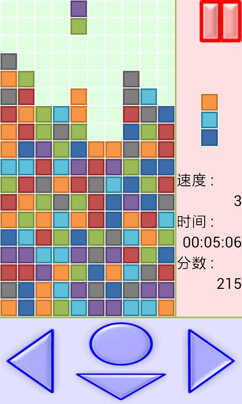 疯狂消彩块软件截图2