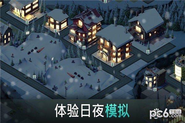 岛屿城市4模拟人生大亨软件截图3