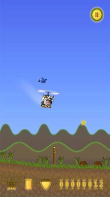 奶牛直升机软件截图3