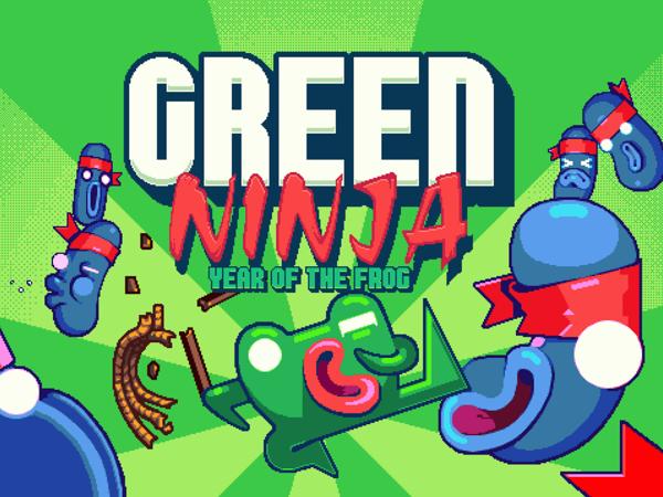 绿色忍者软件截图3