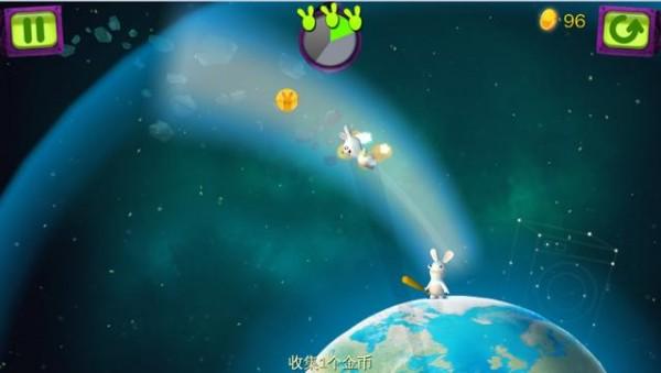 疯狂兔子大爆炸软件截图3