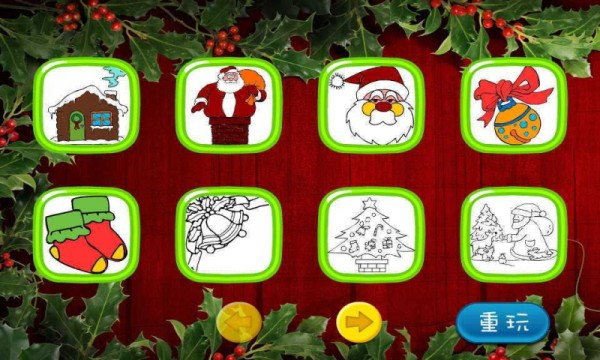 喵喵猫圣诞涂鸦2016软件截图0