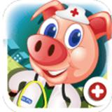 猪博士的医院
