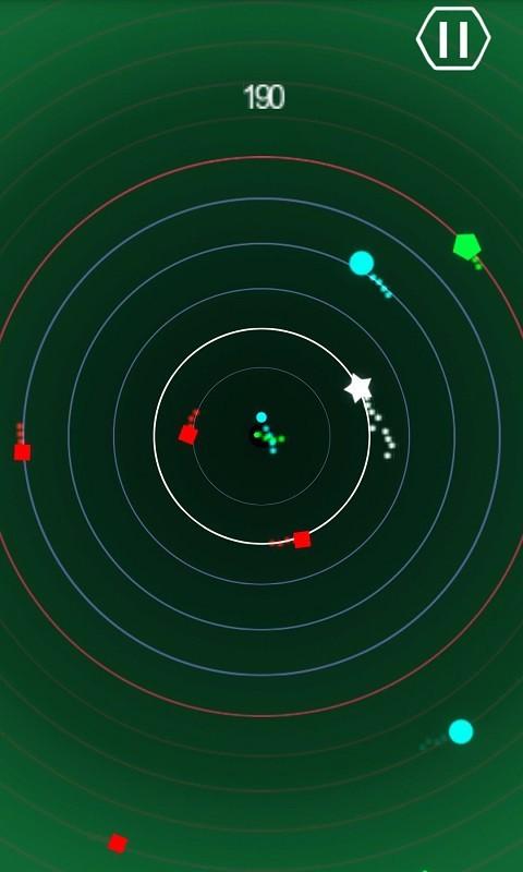 星空轨迹软件截图1