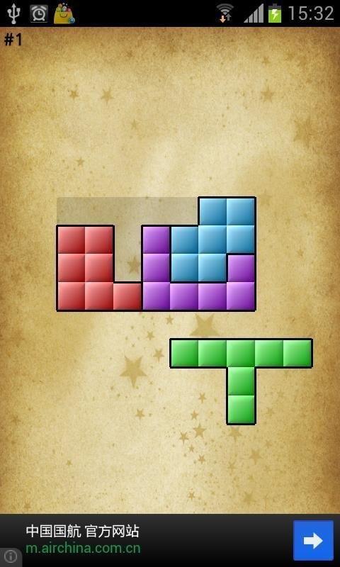拼图游戏进化软件截图2