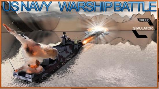 海军战舰炮手舰队软件截图2
