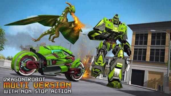 致命飞龙机器人软件截图1