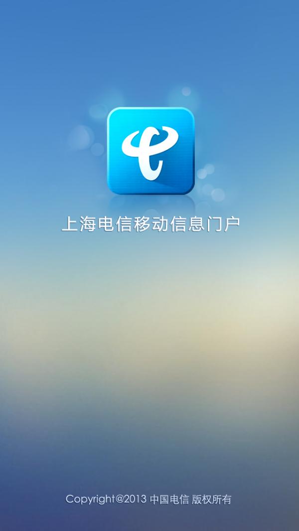 移动办公app哪个好_太平移动办公app_送货员移动办公app