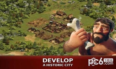 帝国的建立