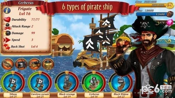 海盗决战海岛之争软件截图0