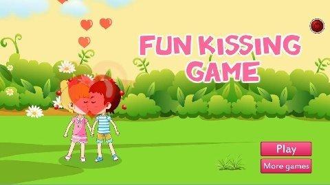 好玩的游戏接吻