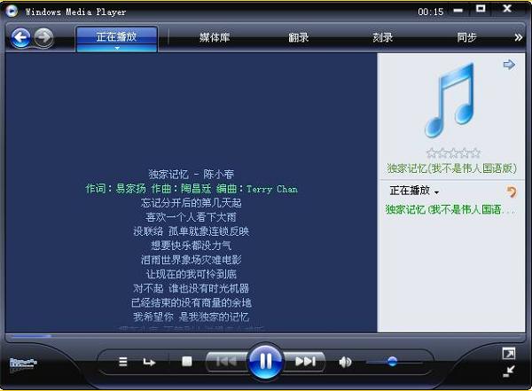 乐辞(音乐播放器歌词显示插件)下载