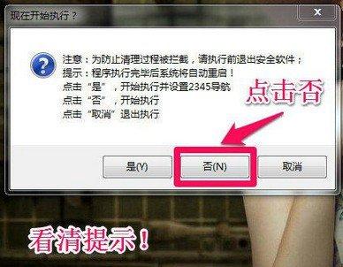 Windows更新和过期补丁清理器