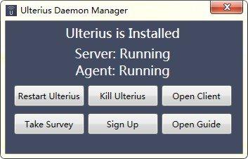 Ulterius(远程控制管理工具)