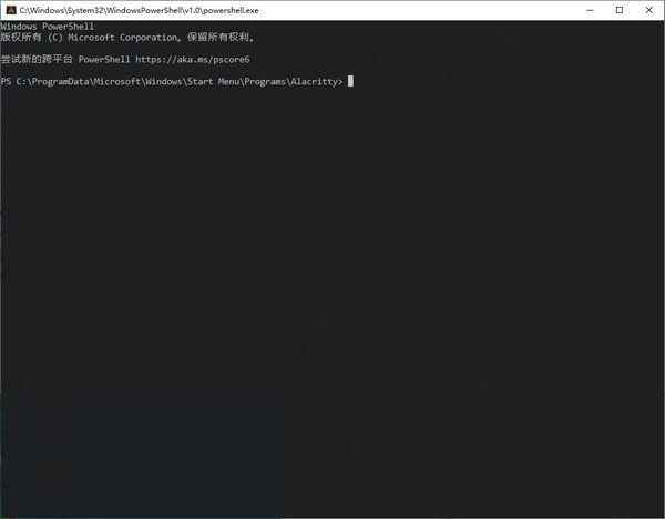 Alacritty(开源终端仿真器)