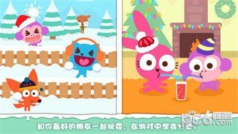泡泡兔冬日乐园