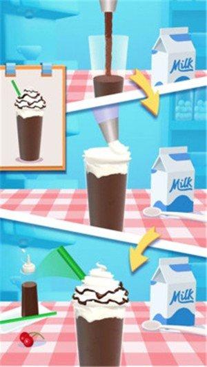 我做奶昔贼6