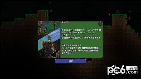 葫芦侠泰拉瑞亚盒子最新版本下载