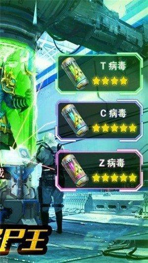 尸潮突围<a href=