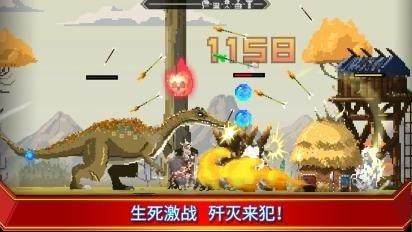 小小恐龙世界软件截图1