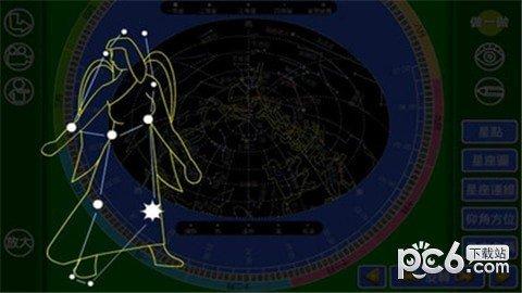 星象罗盘模拟器