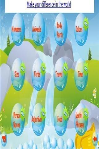 韩国泡泡浴软件截图2