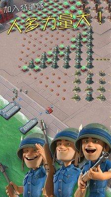 海岛奇兵vivo版软件截图3