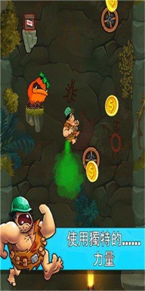 逃离洞穴软件截图1