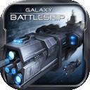银河战舰未来