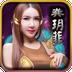 三国女神360版
