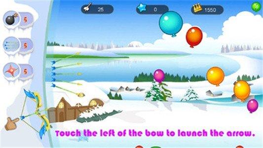 气球射击高清软件截图0