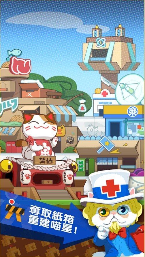 箱猫软件截图2