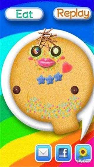 饼干制作软件截图3