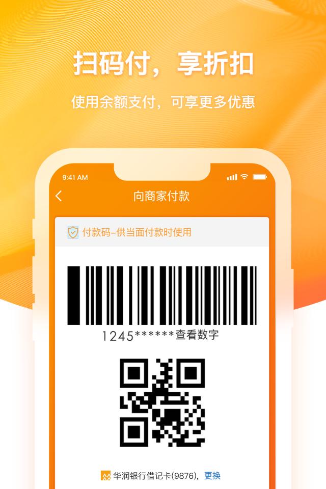 名牌尾货折扣app哪个好_尾货库存app_品牌尾货清仓app