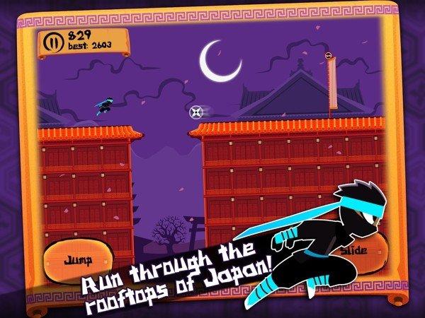 忍者之夜软件截图1