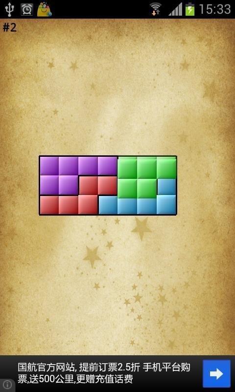 拼图游戏进化软件截图1