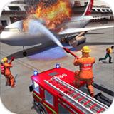 消防车救援模拟