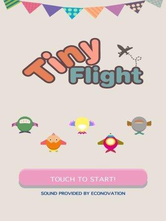 小小飞机软件截图3