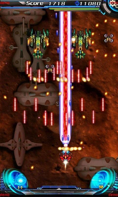 银河战舰未来软件截图3