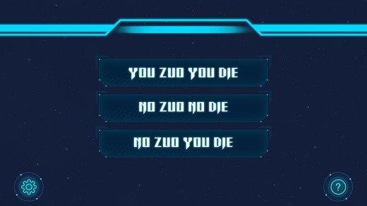 你作你死软件截图2