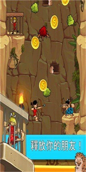逃离洞穴软件截图3