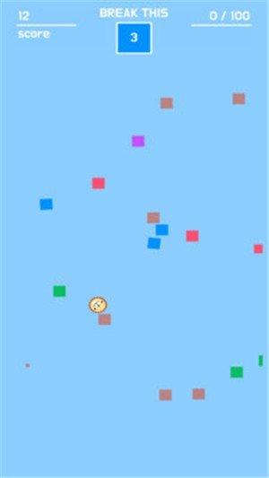 球球大战方块软件截图3