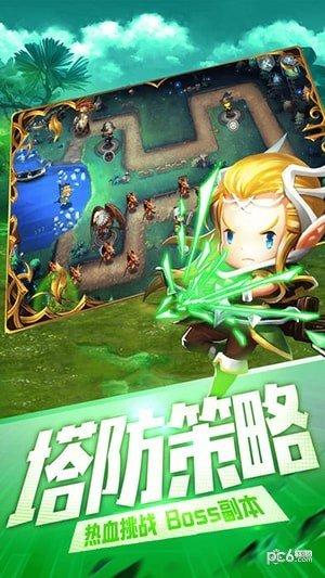 塔防王国游戏