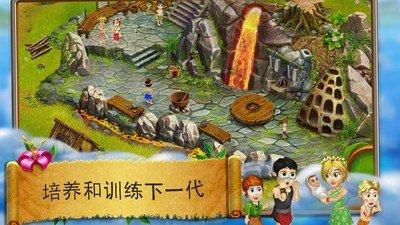 虚拟村民起源2