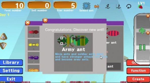 蚂蚁世界大战2