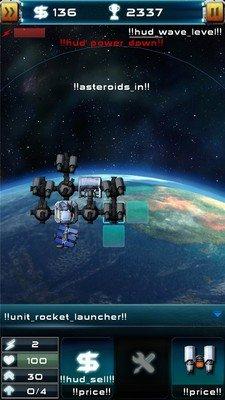 太空大战卫星反击战